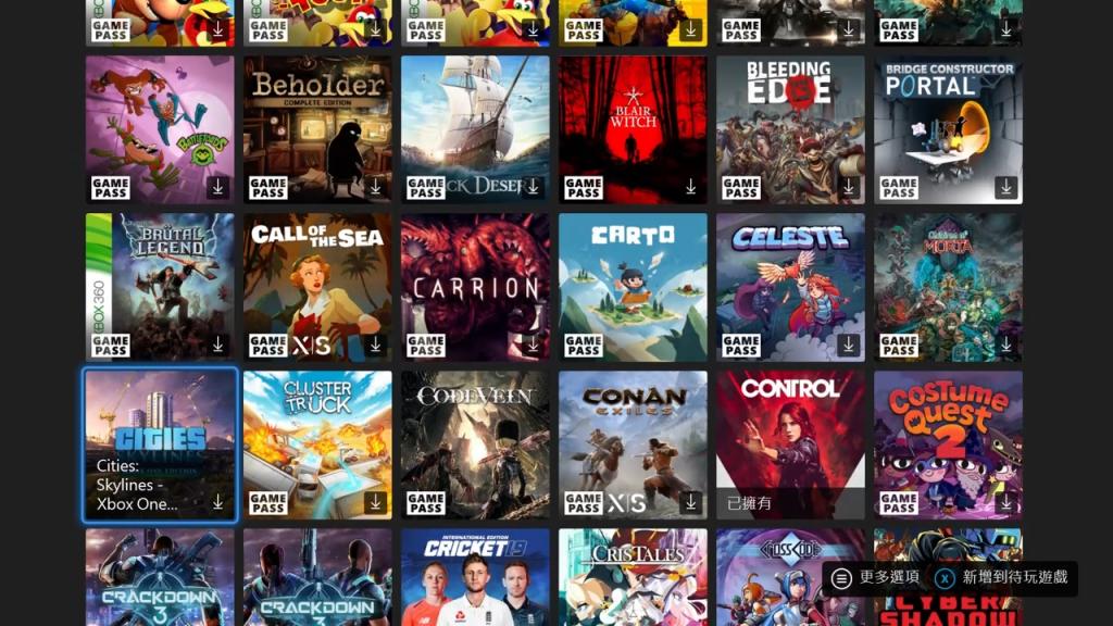 数了一下目前的 Xbox Game Pass 游戏库,竟有 300 多款游戏,这还没算上 EA Play 的 70 多款游戏。